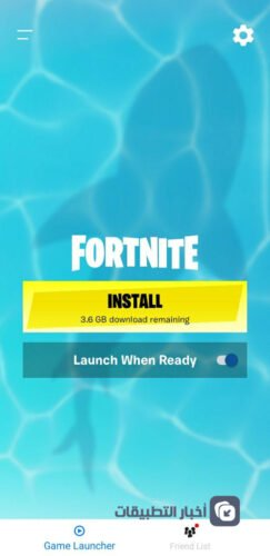 Download the Fortnite game for Android